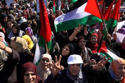logo-palestina-emakumeak