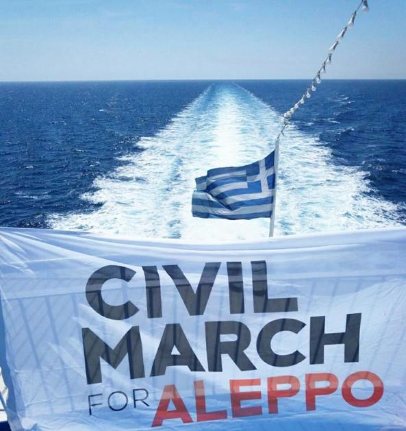 logo civil march LESBOS