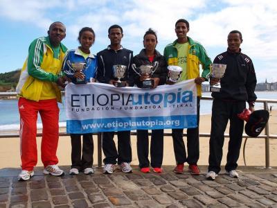 ETIOPI BSS VIRTUAL